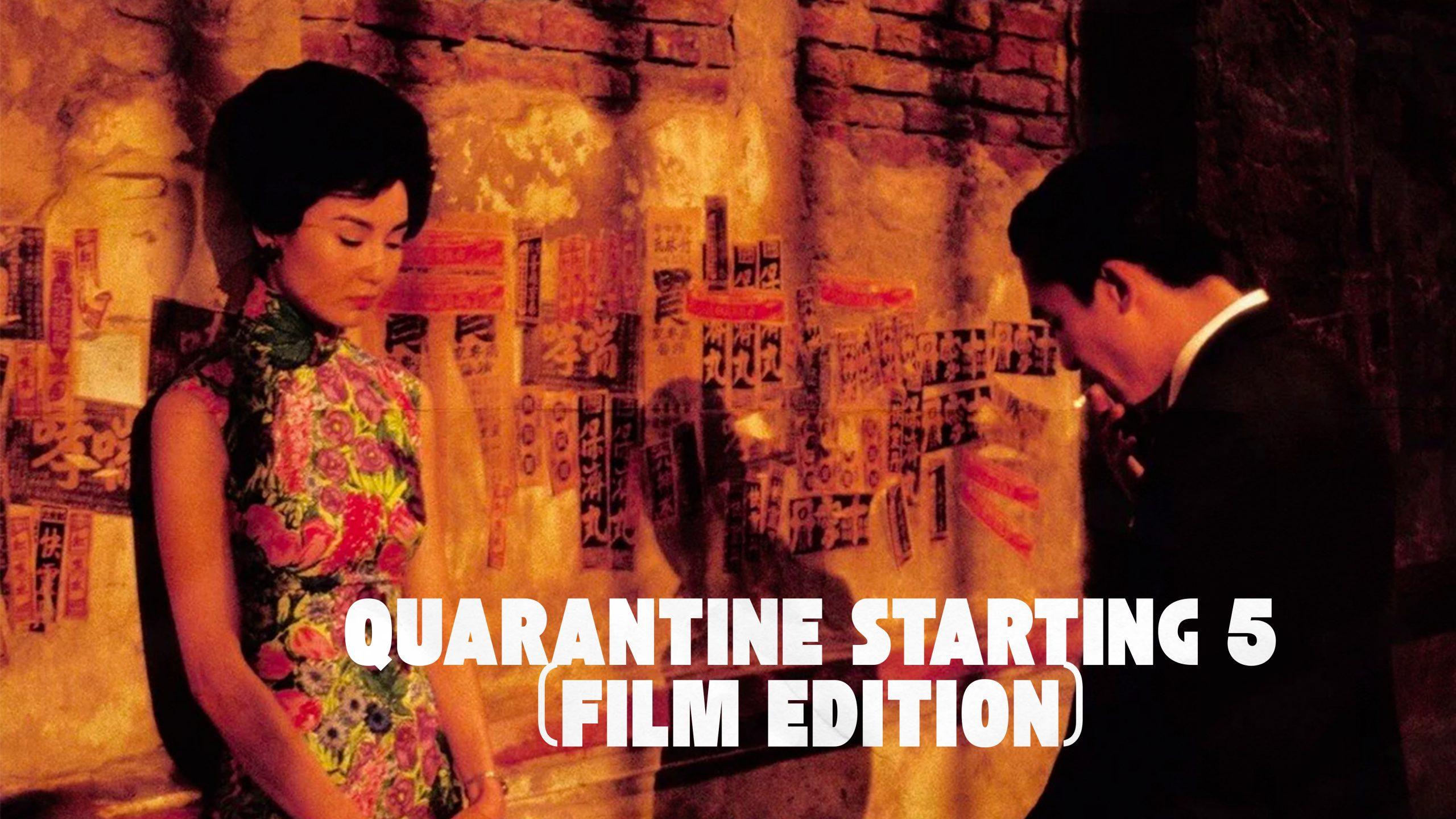 The Quarantine Starting 5